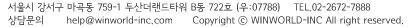 서울시 강서구 마곡동 759-1 두산더랜드타워 B동 722호 (우:07788)>    </p>    </div>  </div>     </div>   </body> </html> <script language=